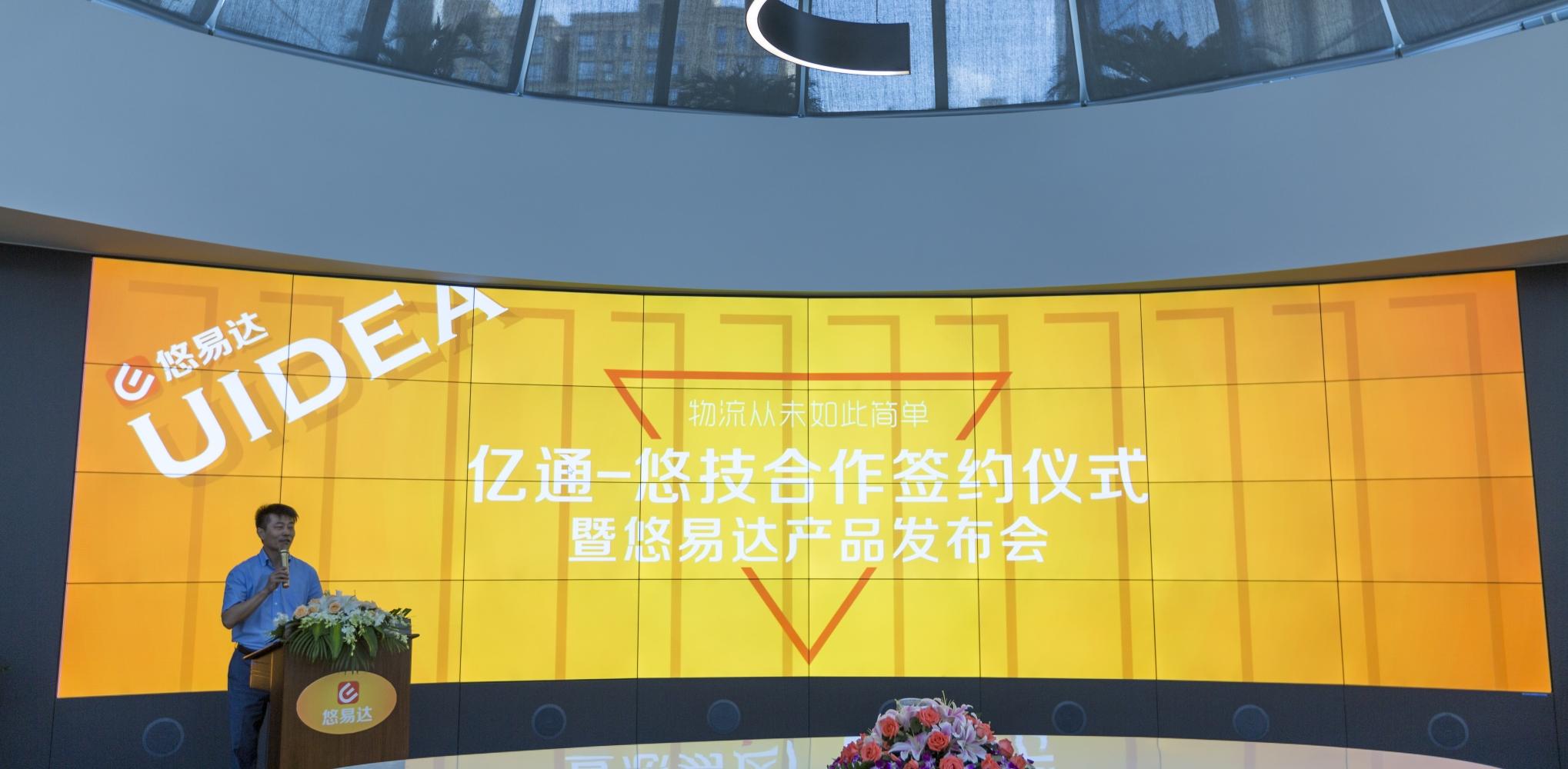 上海市国际货运代理行业协会协会秘书长李林海发表讲话